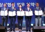 '한국해양교통안전공단 출범'