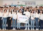 '2019년 K-Move 스쿨 일본취업연수 발대식'