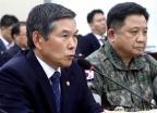 북한 목선 관련 답변하는 국방부장관