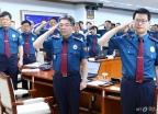 전국경찰지휘부회의 개최