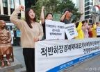 '적반하장 경제제재, 아베정부 규탄한다'