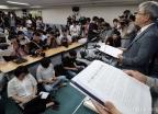 서울 자사고 13곳 중 8곳 재지정 취소