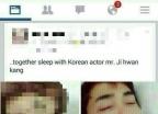 강지환 성폭행 혐의… 과거 필리핀 SNS 의혹 '눈길'