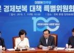 일본경제보복대책특위 첫 회의