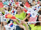 '세계 속 한국'