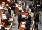 김상조 출석 요구하는 자유한국당