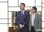 [사진] 정두언 전 의원 조문하는 윤영찬 전 국민소통수석