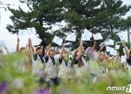 [사진] 동아제약 국토대장정 대원들 '남북 평화통일 염원 퍼포먼스'