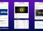 블록인사이트, 업비트 암호화폐 '인덱스' 정보 제공