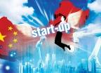 'AI 스타트업에 28억원' 해외인재 유치에 거액 내건 중국