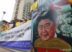 위안부 피해자 인권회복 방해 日정부 규탄 기자회견