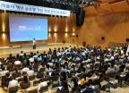 서울시 청년 글로벌 기업 취업 멘토링 콘서트