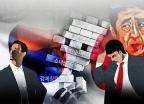 """20년 일본통 """"日기업인들도 속마음은 무역보복에 부정적"""""""