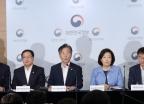 '소재·부품·장비' 경쟁령 강화 대책 브리핑