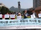 히로시마 원폭 투하 74주기 한·일 공동 기자회견