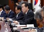 정부서울청사 국정현안점검조정회의