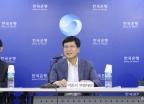 한국은행, 통화신용 정책보고서 설명회