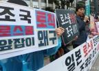 사시존치고시생모임, 조국 후보자 사퇴 촉구