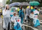 日대사관 향하는 강제징용 피해자들