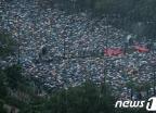 [사진] 홍콩 대규모 집회 시작…中 무력개입 여부에 긴장