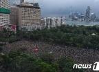 [사진] 홍콩 대규모 집회 시작…中 무력개입 가능성은?