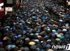 [사진] 홍콩 대규모 집회...끝없이 이어지는 우산행렬