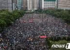 [사진] 홍콩에서 열린 송환법 반대-경찰 강경 진압 규탄 대규모 집회
