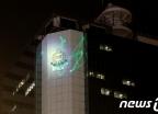 [사진] 경찰서에 레이저 포인터 겨눈 홍콩 시위대
