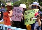학부모단체, 조국 사퇴 촉구 기자회견