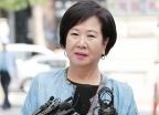 손헤원 의원 '부동산 투기의혹' 공판 출석