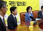 정의당 방문한 조국 청문회 준비단