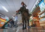 종각역 지하철 테러 대비 훈련