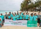 에어서울 승무원과 함께하는 '해양 플라스틱 제로 캠페인'