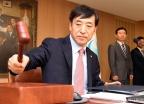 한국은행, 기준금리 1.5% 동결