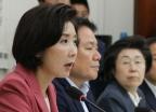 긴급 기자회견하는 자유한국당