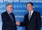 홍남기-폴 크루그먼, KSP 성과공유 컨퍼런스 참석