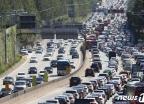 귀성·귀경길 고속도로 정체 절정…상행선 723km 꽉 막혀