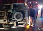 양구 군부대 구급차 전도사고…1명 사망·5명 부상