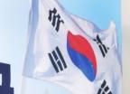 한국당 '지키자 자유 대한민국'