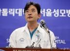 박근혜 전 대통령 어깨수술 관련 브리핑