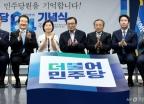 민주당 창당 64주년 기념식