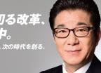 """日오사카시장 """"원전 오염수 받겠다""""에 어민들 발끈"""