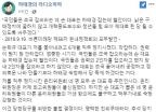"""하태경 """"손학규 대표, 나 쫓아내고 당 독재하겠다는 것"""""""