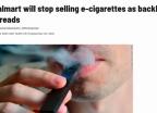 """美 월마트 """"전자담배 판매 중단"""""""