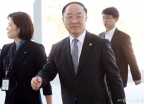 홍남기, 한-러 경제공동위 참석차 출국