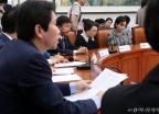 유치원 3법 본회의 처리 위한 간담회