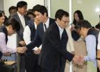 소재부품수급대응지원센터 방문한 민주당