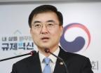 안심전환대출 지원 73.9조...'지원상한선 2.8억'