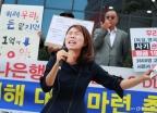 'DLS·DLF 피해자들의 절규'