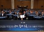 인천국제공항공사, 투명경영 선언